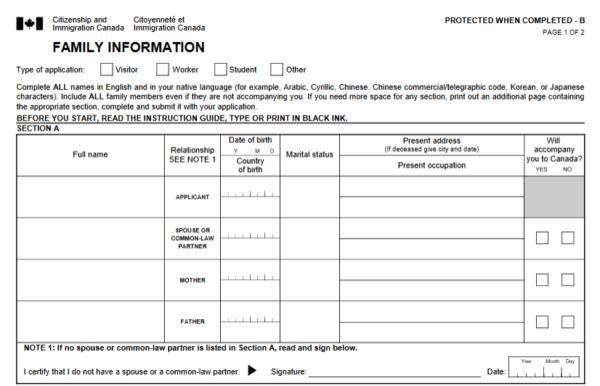 استمارة فيزا كندا