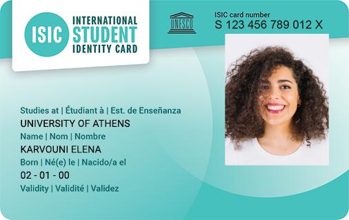 بطاقة ISIC Card